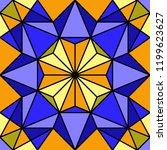 geometric seamless pattern ... | Shutterstock .eps vector #1199623627