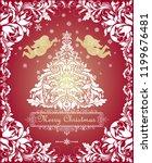 magic vintage christmas... | Shutterstock .eps vector #1199676481