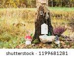 fairy tree house in birch tree... | Shutterstock . vector #1199681281