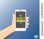 hand holding white smart phone...   Shutterstock .eps vector #1199693074