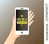 hand holding white smart phone...   Shutterstock .eps vector #1199693077