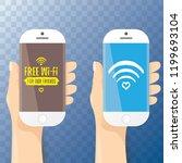 hand holding white smart phone...   Shutterstock .eps vector #1199693104