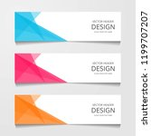 abstract design banner  web... | Shutterstock .eps vector #1199707207