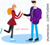 man and woman skating.... | Shutterstock .eps vector #1199714044