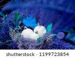 three white christmas... | Shutterstock . vector #1199723854