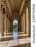 sultan qaboos grand mosque ... | Shutterstock . vector #1199724904