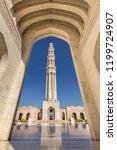 sultan qaboos grand mosque ... | Shutterstock . vector #1199724907