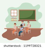 group of young students in the... | Shutterstock .eps vector #1199728321