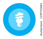 energy saving bulb vector icon | Shutterstock .eps vector #1199731864