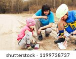 april 15  2018  krevo  belarus... | Shutterstock . vector #1199738737