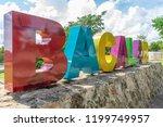 bacalar  quintana roo   mexico. ... | Shutterstock . vector #1199749957