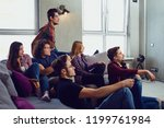 a group of friends are having... | Shutterstock . vector #1199761984