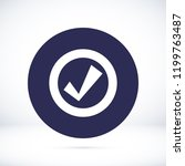 confirm icons  stock vector...   Shutterstock .eps vector #1199763487