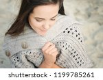 calm woman portrait sitting on... | Shutterstock . vector #1199785261