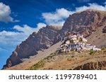 ki gompa  also spelled key  kye ... | Shutterstock . vector #1199789401