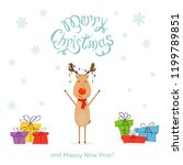 text merry christmas and happy... | Shutterstock . vector #1199789851