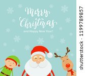 lettering merry christmas and... | Shutterstock . vector #1199789857