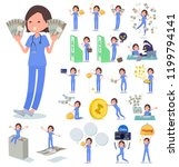 a set of surgical doctor women... | Shutterstock .eps vector #1199794141