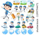 a set of delivery women on...   Shutterstock .eps vector #1199794471