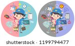 a set of delivery women who...   Shutterstock .eps vector #1199794477