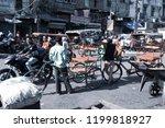 new delhi  india   july 18 2018 ... | Shutterstock . vector #1199818927