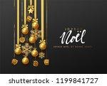 French Lettering Joyeux Noel....