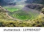 unique ancient inca circular...   Shutterstock . vector #1199854207