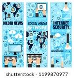 media news and internet...   Shutterstock .eps vector #1199870977