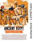 ancient egypt sketch travel... | Shutterstock .eps vector #1199871664