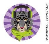hipster tiger cool sketch | Shutterstock .eps vector #1199877334