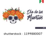 sugar skull with marigolds for... | Shutterstock .eps vector #1199880007
