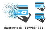 dash banking cards icon in... | Shutterstock .eps vector #1199884981
