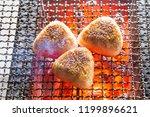 baked rice ball   charcoal fire | Shutterstock . vector #1199896621
