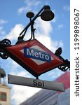 sol station of the madrid metro ... | Shutterstock . vector #1199898067