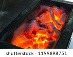 bincho charcoal  japanese made | Shutterstock . vector #1199898751