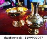 pour water of dedication  | Shutterstock . vector #1199901097