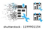 configure timetable icon in... | Shutterstock .eps vector #1199901154