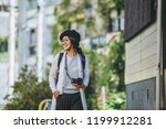 japanese female lifestyle while ...   Shutterstock . vector #1199912281
