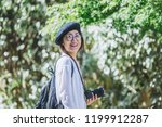 japanese female lifestyle while ...   Shutterstock . vector #1199912287