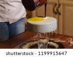 cook preparing mousse cake... | Shutterstock . vector #1199915647