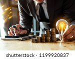 business man hand holding... | Shutterstock . vector #1199920837