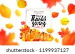thanksgiving sale banner.... | Shutterstock .eps vector #1199937127