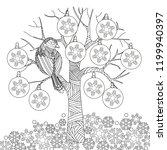 doodle winter drawing. art...   Shutterstock .eps vector #1199940397