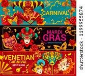 mardi gras festival and... | Shutterstock .eps vector #1199955874