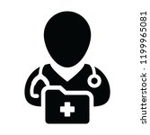 medical report icon vector with ... | Shutterstock .eps vector #1199965081