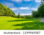panorama view of golf course... | Shutterstock . vector #1199969587