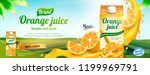 orange juice drink banner ads... | Shutterstock .eps vector #1199969791