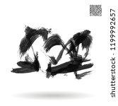 grey brush stroke and texture....   Shutterstock .eps vector #1199992657