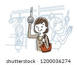 middle aged women commuting by... | Shutterstock .eps vector #1200036274