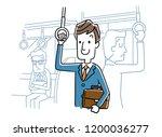 men commuting by train | Shutterstock .eps vector #1200036277